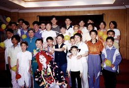 Orphans at the Taian Children's Home in Shandong Province