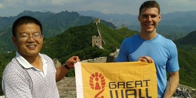 Great Wall Adventure Club