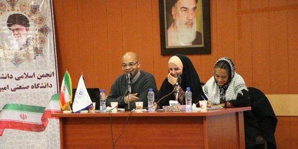 AD HUMAN RIGHTS DEFENDER CECILE JOHNSON WITH SISTER MARZIEH HASHEMI and IMAM SULTAN MUHAMMAD IN IRAN