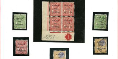 GV Stamps of Malta