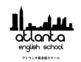 Atlanta English School