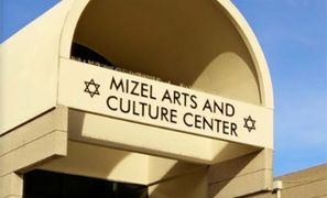 Mizel Arts and Culture Center sign on the Staenberg-Loup JCC exterior