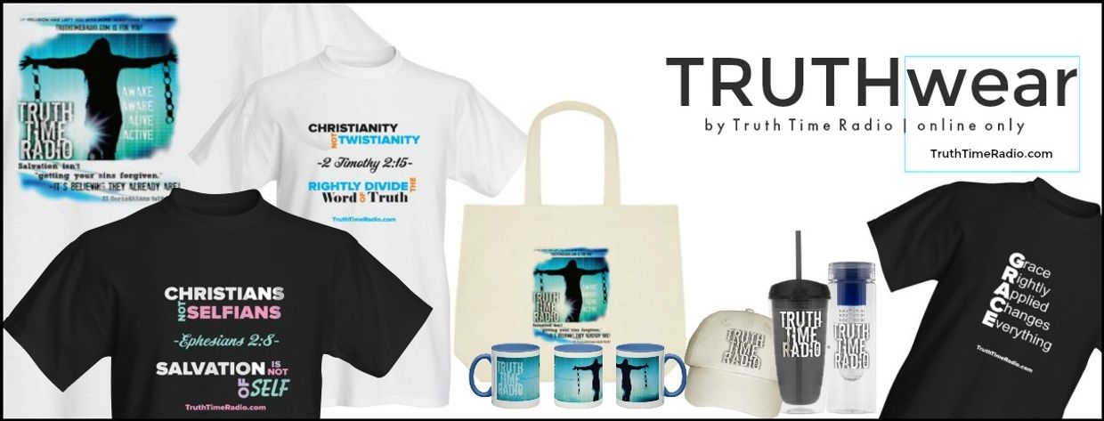 Get Your Own TTR Gear Here!
