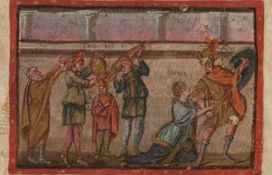 Illustration from the Vatican Virgil
