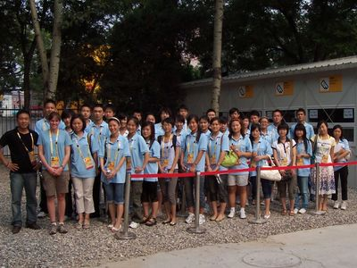 Box Office staff for Workers Stadium at the Beijing 2008 Summer Olympic Games