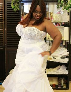 Bridal longline bras and bridal corsets two locations shop Aurora or Dekalb for curvy and full cup
