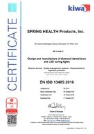 Spring Health Products Quality Management Certificate.