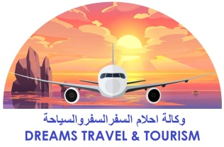 Dreams Travel and Tours