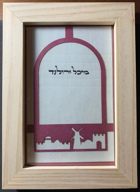 I create this very special gift by writing in the traditional Torah Scribal form and using only the