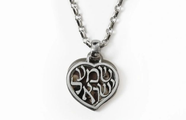 Heart Shema locket by Bromberg