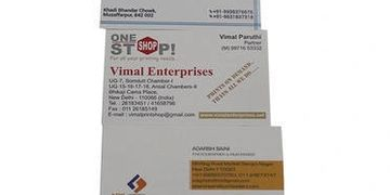 Embossed Business Card Printing Service