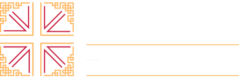 British Chinese Food Awards