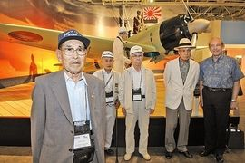 Kaname Harada in Hawaii to commemorate Midway battle