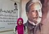 Allama Iqbal National Poet of Pakistan, a privilege to be standing at his birth place, Sialkot, Pakistan 2019