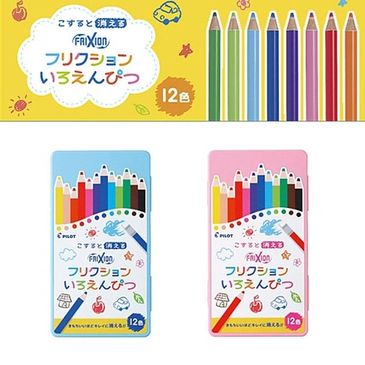 Kids will like it because of  they are worry free about coloring outside or picking the wrong color