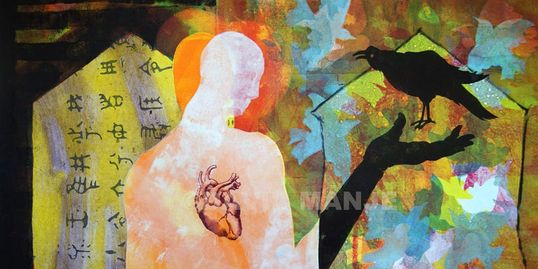 "Decoding Life Parlance-David Manje-Decoding Life Parlance-22""x30""-Monotype, Chine Colle"