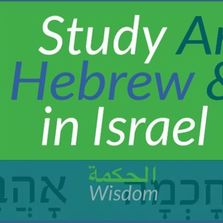 language-immersion-israel