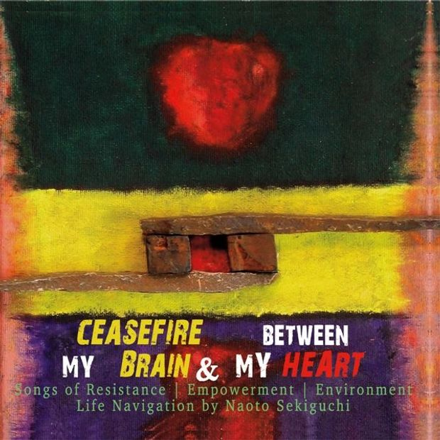 Ceasefire Between My Brain & My Heart - front cover