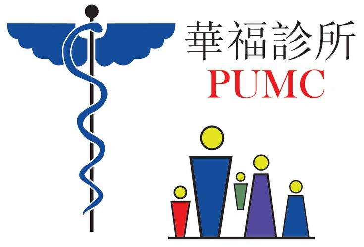 family doctors, civil surgeons, Chinese speaking, King of Prussia, Philadelphia,.