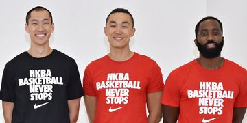 HKBA Coaching Staff