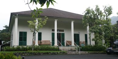 Hanaiakamalama, Queen Emma Summer Palace, Gay Hawaii Historical Sites, Hawaii LGBT Sites, LGBT Oahu