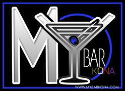 My Bar Kona, Hawaii Gay Bar, LGBT Bar Hawaii Island, Big Island Gay Bar, Kona Gay Bar, Hawaii Island
