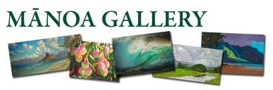 Manoa Gallery, Oahu Gay Art Gallery, LGBT Art Gallery, Hawaii Gay Art, Oahu Gay Art, Honolulu, Gay
