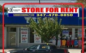 Retail Space for Lease 3000 Square Feet at 2038 Flatbush Ave, Brooklyn NY