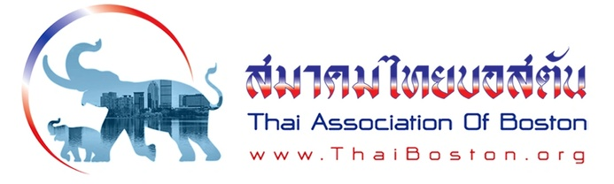 Thai Association of Boston