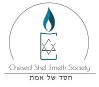 Chesed Shel Emeth Society