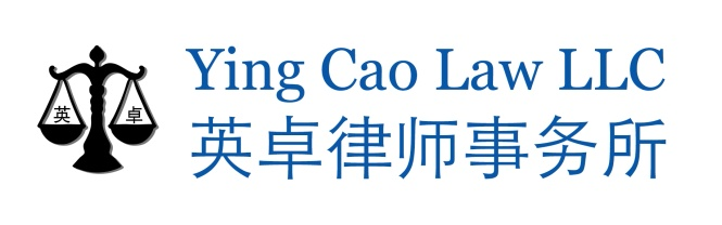 Ying Cao Law LLC