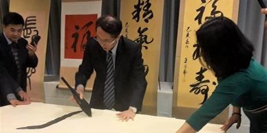 United Nations on April 25th, Master Wang calligraphy master