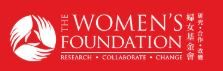 The Women's Foundation of Hong Kong