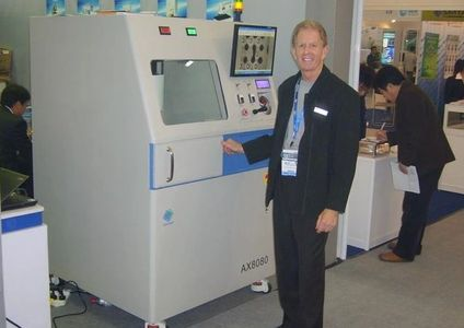 Todd Nepcon China