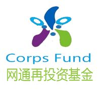 corps fund