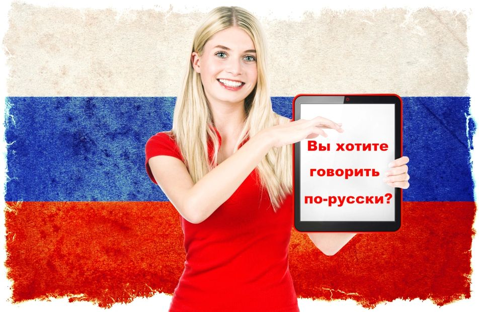 Do you want to learn Russian?