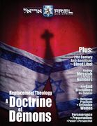 Ariel Ministries quarterly magazine - fillerd with teaching from a Messianic perspective