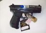 Walther PK380 $400.00