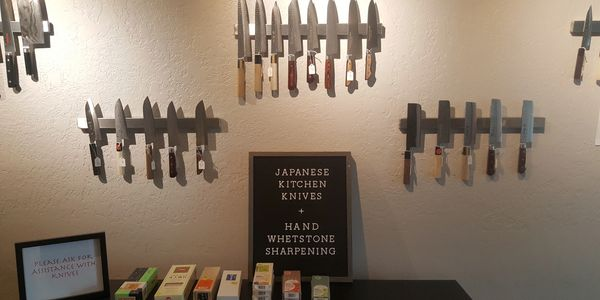 Japanese Kitchen Knives, Whetstone