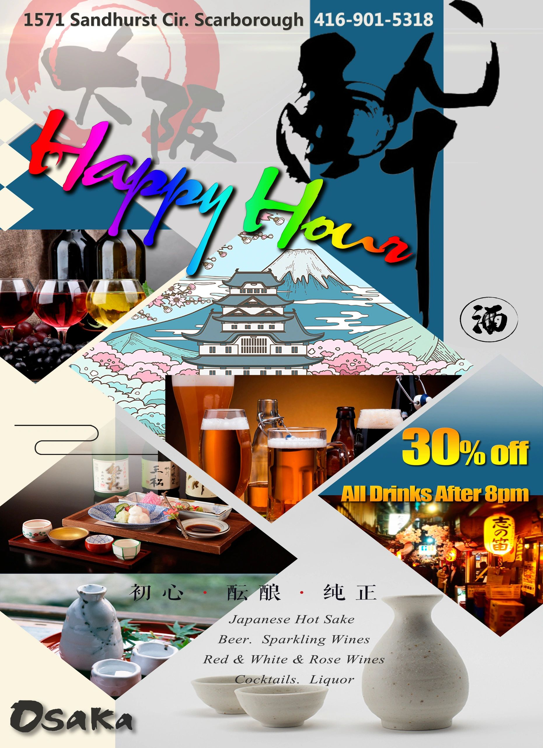 "{""blocks"":[{""key"":""d2q4s"",""text"":""Osaka Happy Hour start 8pm every day. All drinks 30% off。Over 100 Japanese dishes "",""type"":""unstyled"",""depth"":0,""inlineStyleRanges"":[{""offset"":48,""length"":8,""style"":""BOLD""},{""offset"":48,""length"":8,""style"":""UNDERLINE""}],""entityRanges"":[],""data"":{}},{""key"":""au0o6"",""text"":""大阪欢乐时光,晚8点后所有酒水7折优惠。各色刺身寿司精美小食,欢迎光临。"",""type"":""unstyled"",""depth"":0,""inlineStyleRanges"":[],""entityRanges"":[],""data"":{}}],""entityMap"":{}}"