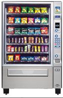 Cane National 181 used vending machines for sale www.cheapvendingmachines.com