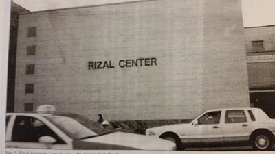Purchased in 1974, the Rizal Community Center is located in Lakeview's Graceland West community.