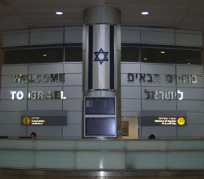 Welcome to Israel! Ben Gurion airport