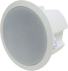 2 way Ceiling Speaker With Moisture Resistant Cone
