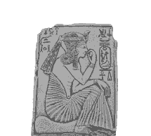 "Ramses II as a Child Tablet  Dimension:  6.5""l x 4.75""w"
