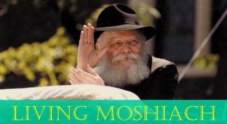 Living Moshiach