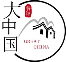 greatchina.dk