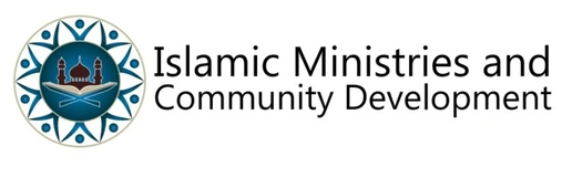 Islamic Ministries and Community Development