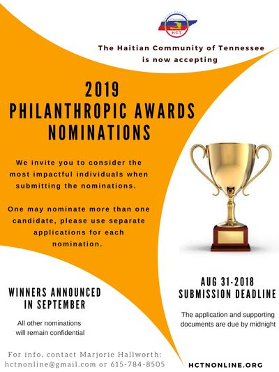 Nominations Are Now Closed!  Thank you for your interest in the HCT 2019 Philanthropic Awards.