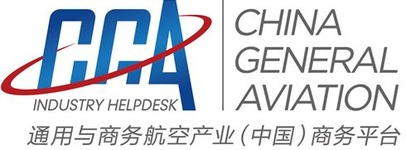 China General Aviation HelpDesk